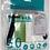 Thumbnail: Smart Kids Antibacterial Cotton Mask (5pcs/bag)