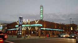 1995 Lagoon Theater, Mpls