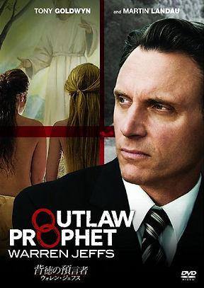 Outlaw Poster 3.jpg