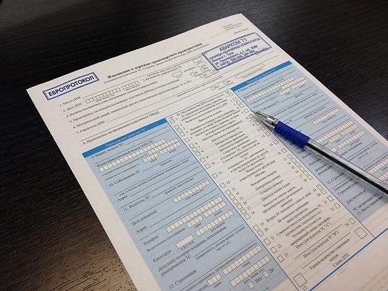 европротокол, участники дтп, извещение в страховую компанию,оформление ДТП