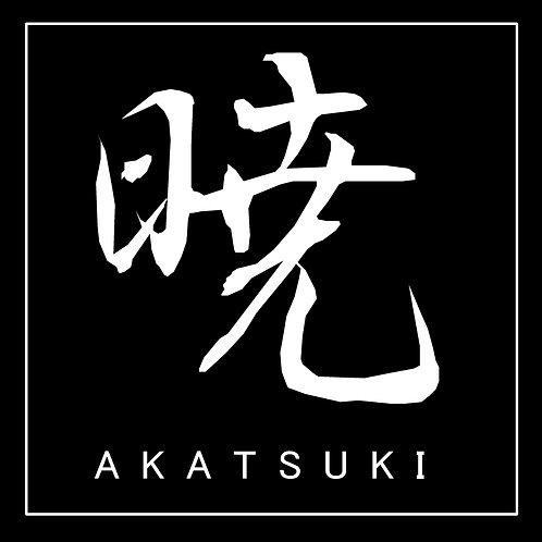 京と麹 無添加天然醸造味噌「暁」