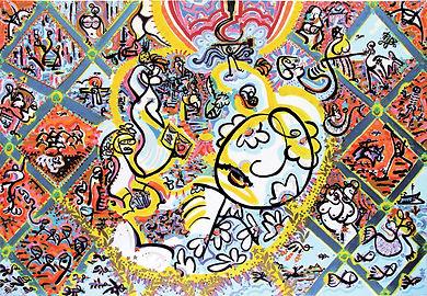 2006. 0,90 x 1,30 m Tinta acrílica, óleo, latão, tiras de cortina sobre tela.