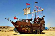 ספינת פיראטים לאירועים