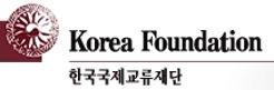 מכון תרבות דרום קוריאה