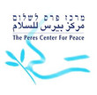 לוגו_מרכז_פרס_לשלום.jpg