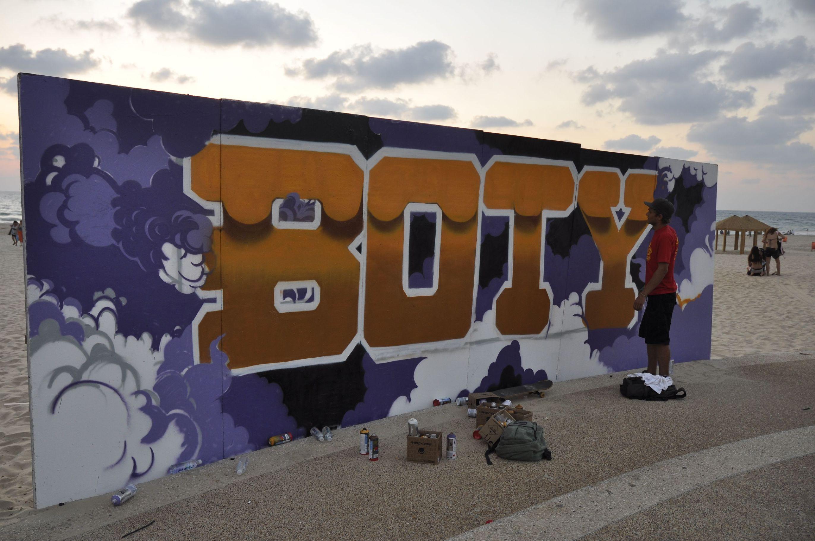 BOTY 2009 (672)