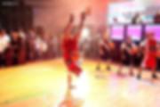 מופע ברייקדאנס כדורסל