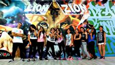 סטודיו לריקוד אריות ציון בתל אביב