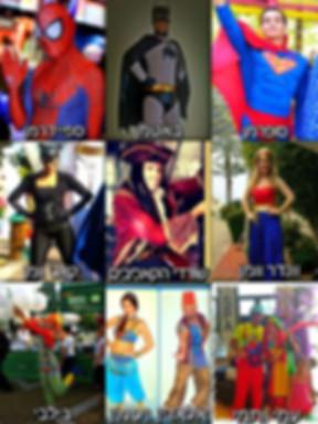 מגוון דמויות שטח גיבורי על לאירועים