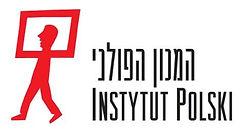 המכון הפולני לתרבות