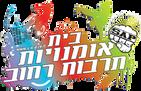 לוגו בית אומנויות תרבות רחוב
