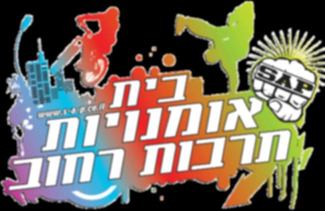 כניסה ישראלית / ציונית לבר מצווה