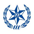 l60151-israel-police-logo-41320.png