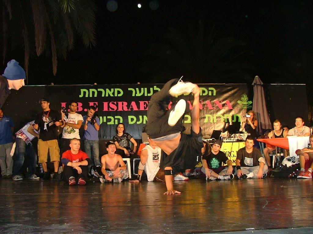 IBE 2007 (99)