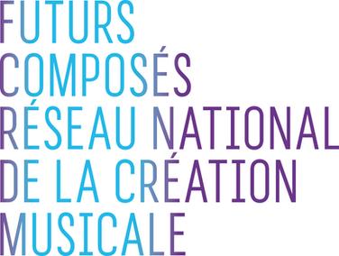 logo_futurs-composes.png