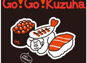 Go Go Kuzuha!