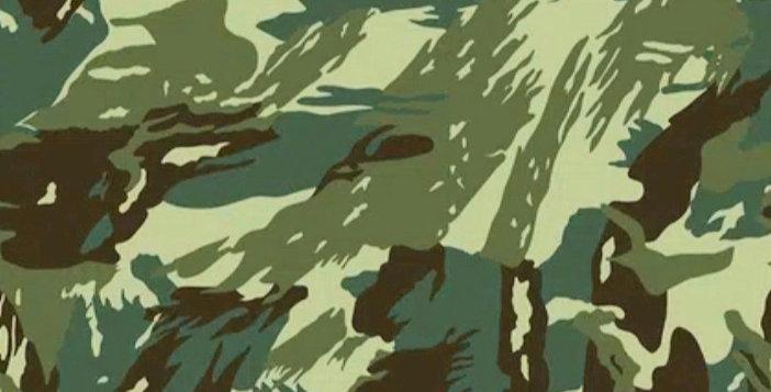 Lençol - Camuflado Verde
