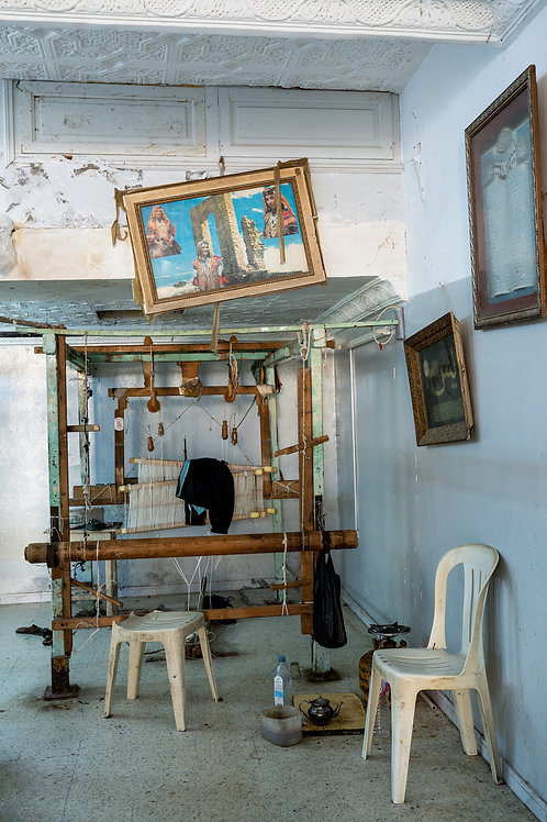 Atelier de tissage - Mahdia