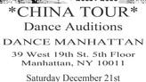 DANCE AUDITIONS IN MANHATTAN NEW YORK