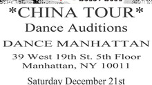 DANCE AUDITIONS IN MANHATTAN NEW YORK