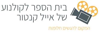 לוגו.tif