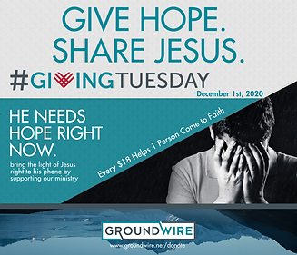 Giving Tuesday 2020 Vers 4.png