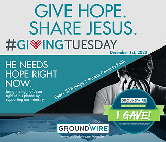 Giving Tuesday 2020 Vers 5.png