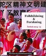 Årsbok2014-15.jpg