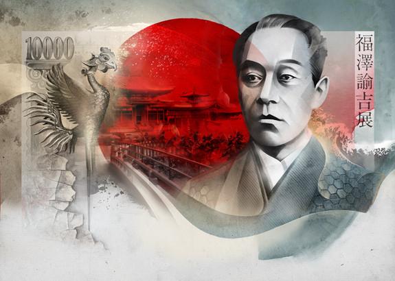 Japanese yen. Fukuzawa Yukichi