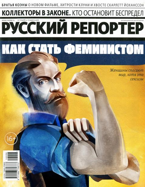 Russian Reporter