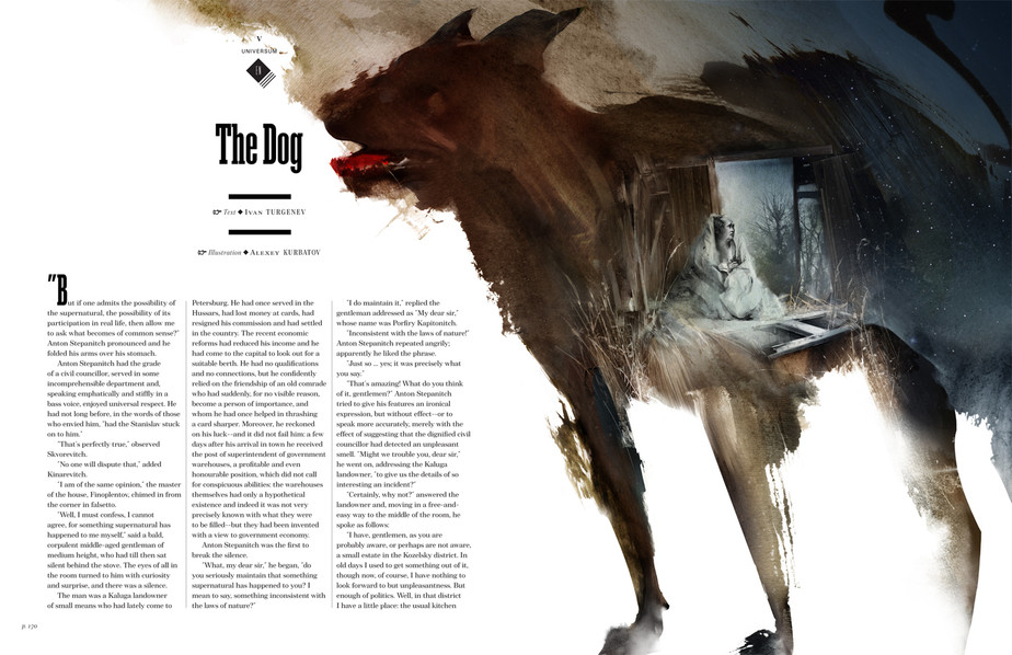 Ivan Turgenev «The Dog»
