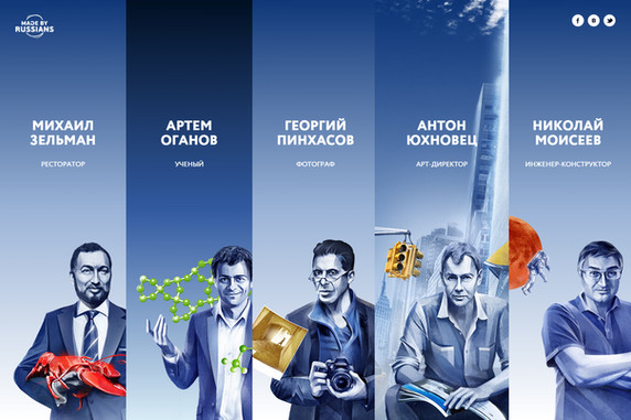 Michail Zelman, Artem Oganov, Georgy Pinkhasov, Anton Yuhnovec, Nikolay Moiseev