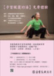 子宮暖護-01.png