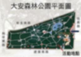1090608-02  行腳活動  會館公告.jpg