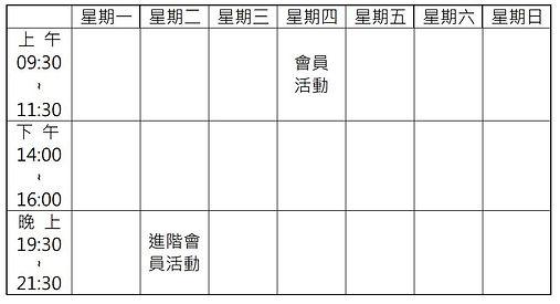 屏東課程.JPG