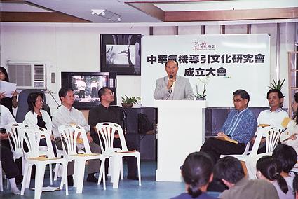 2003.10.18成立大會-1.tif