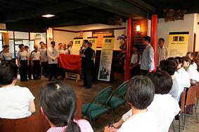20081018東醫氣機導引Ca-34蕭萬長.jpg