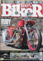 Ruby V2 1 Cover BSH.jpg