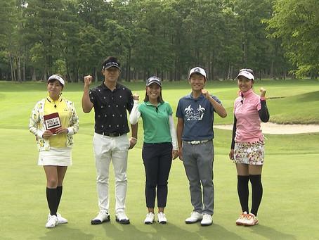 「古閑美保のゴルフチャレンジアスリート」男女混合スキンズペアマッチ7/27(土)から放送開始します!