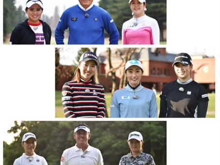 「ゴルフの翼 NEXT AGE」総集編放送!