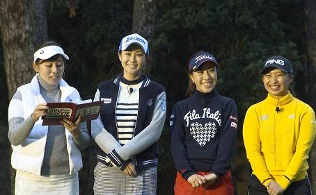 「古閑美保のゴルフチャレンジアスリート」3/14(土)の放送は総集編!