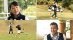 9/21(土)の「ゴルフの翼」は ベストマッチ集!