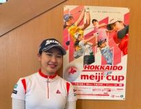 【2019】北海道meijiカップ 結果