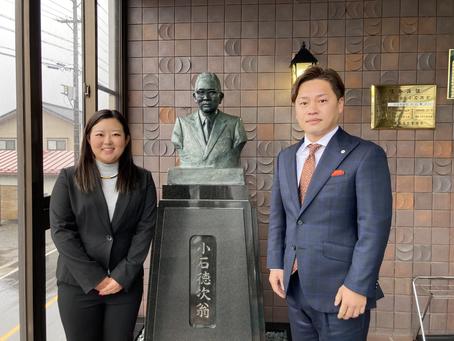 淺井咲希プロ「小石グループ」とスポンサー契約