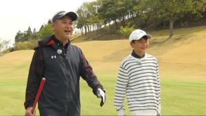 「ゴルフの翼」 犬飼泰我さんvs佐々木則夫さんシリーズ 6/29(土)〜放送開始!