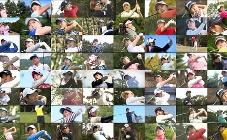 「古閑美保のゴルフチャレンジアスリート」5年間ありがとうございました!