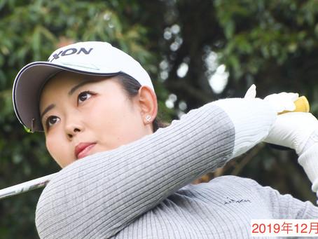 ゴルフチャレンジアスリート 振り返りスペシャル 淺井咲希編