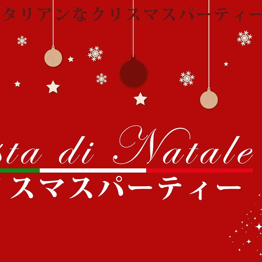 """クリスマスパーティー """"Festa di Natale 2019"""" 12月16日"""