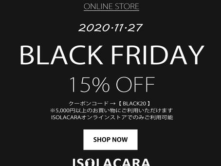 Black Friday 2020・15%割引クーポン