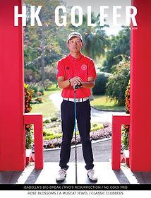 HK Golfer 0319_cover.jpg